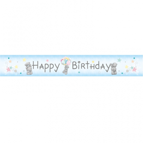 Me to You 5 Yard Banner - 4.65m-0